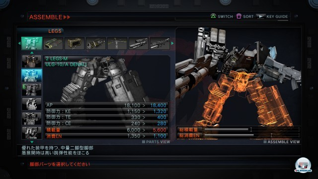 Screenshot - Armored Core V (PlayStation3) 2221888