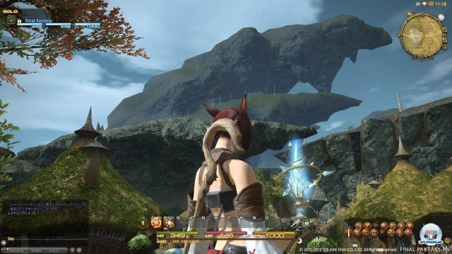 Screenshot - Final Fantasy XIV Online (PC) 92427597