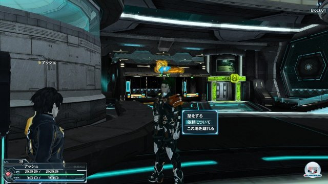 Screenshot - Phantasy Star Online 2 (PC) 2368362