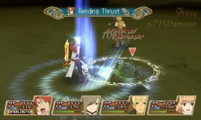 Screenshot - Tales of the Abyss (3DS) 2264087