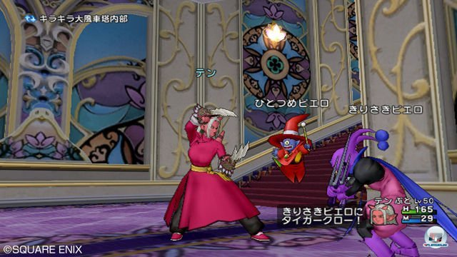 Screenshot - Dragon Quest X Online (Wii) 2292947
