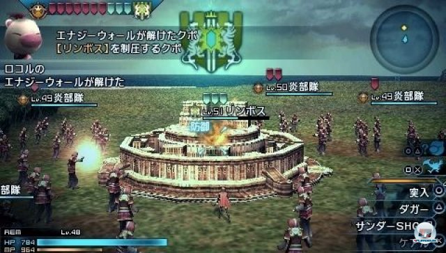 Screenshot - Final Fantasy Type-0 (PSP) 2271402