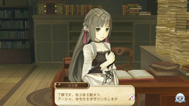 Screenshot - Atelier Ayesha (PlayStation3) 2368717