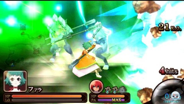 Screenshot - Tales of the Heroes: Twin Brave (PSP) 2287357