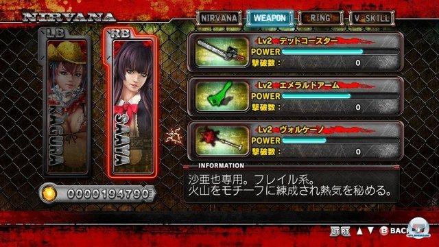 Screenshot - Onechanbara Z: Kagura (360) 2295147