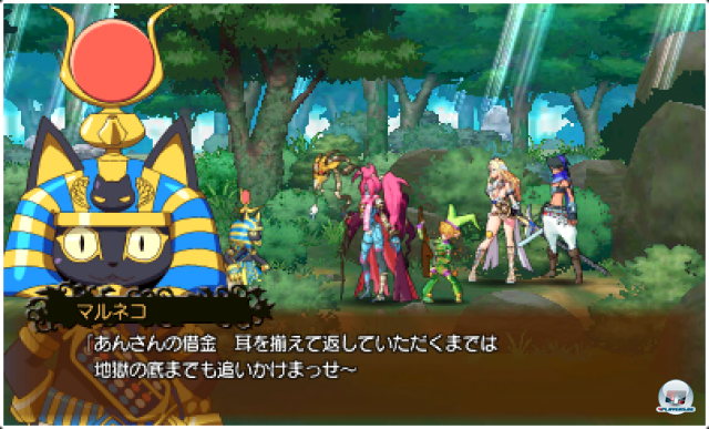 Screenshot - Code of Princess (3DS) 2357402