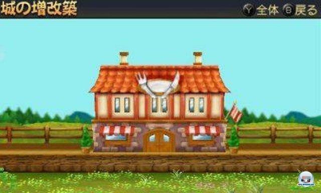 Screenshot - Brave Company (3DS) 2266997