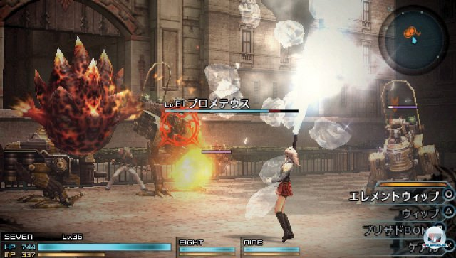 Screenshot - Final Fantasy Type-0 (PSP) 2282447