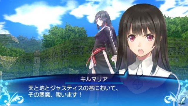 Screenshot - Shining Ark (PSP) 92427462