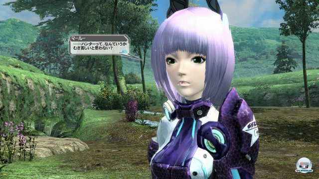 Screenshot - Phantasy Star Online 2 (PC) 2368402