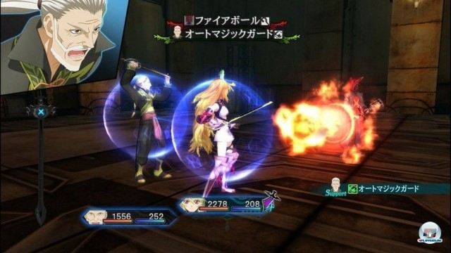 Screenshot - Tales of Xillia (PlayStation3) 2227248