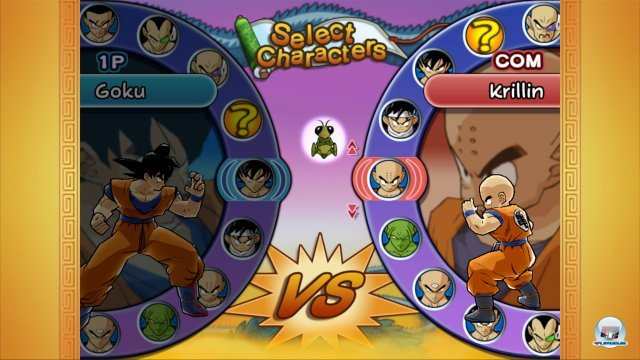 Screenshot - Dragon Ball Z Budokai HD Collection (PlayStation3) 2373747