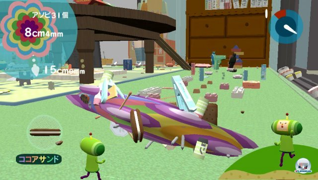 Screenshot - Katamari Damacy (PS_Vita) 2264382