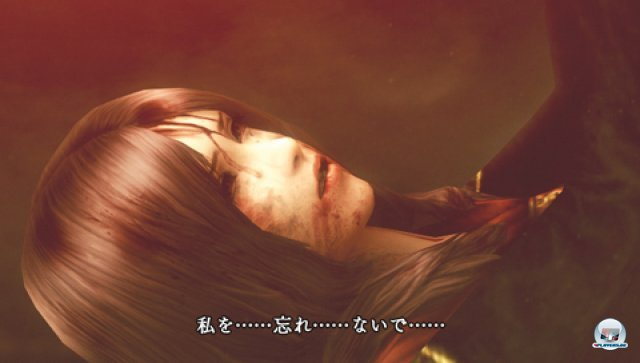 Screenshot - Final Fantasy Type-0 (PSP) 2282357