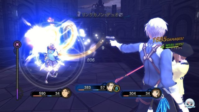 Screenshot - Tales of Xillia 2 (PlayStation3) 2382357