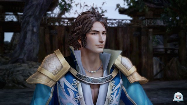 Screenshot - Dynasty Warriors 8 (PlayStation3) 92433547