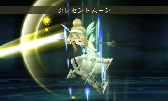 Screenshot - Bravely Default: Flying Fairy (3DS) 2394297
