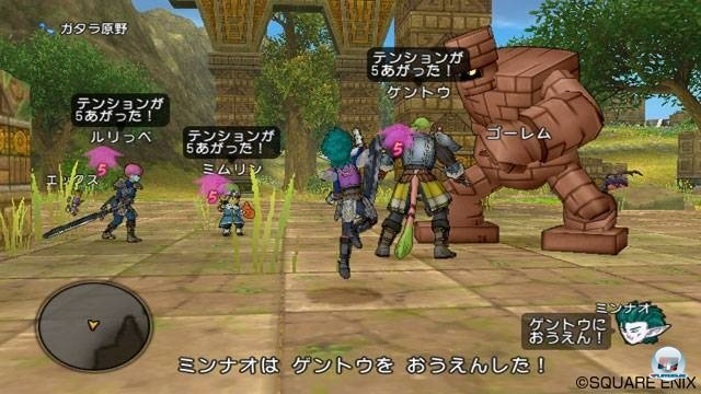 Screenshot - Dragon Quest X Online (Wii) 2282167