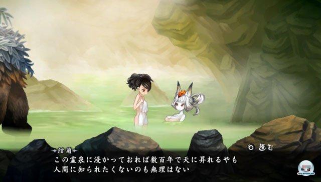 Screenshot - Muramasa: The Demon Blade (PS_Vita) 92418747