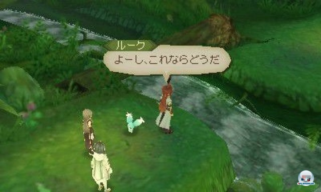 Screenshot - Tales of the Abyss (NDS) 2219367