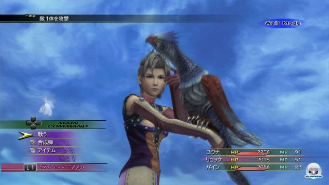 Screenshot - Final Fantasy 10-2 (PlayStation3) 92471945