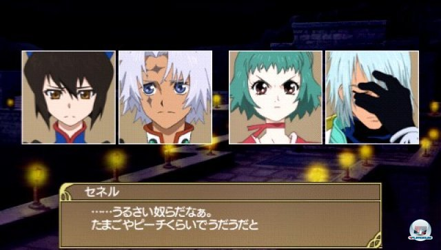 Screenshot - Tales of the Heroes: Twin Brave (PSP)