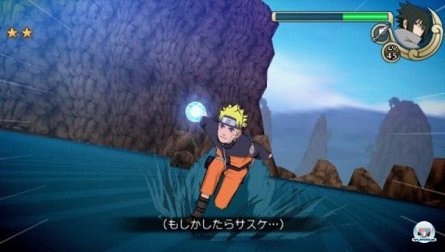 Screenshot - Naruto Shippuden: Ultimate Ninja Impact (PSP) 2281692