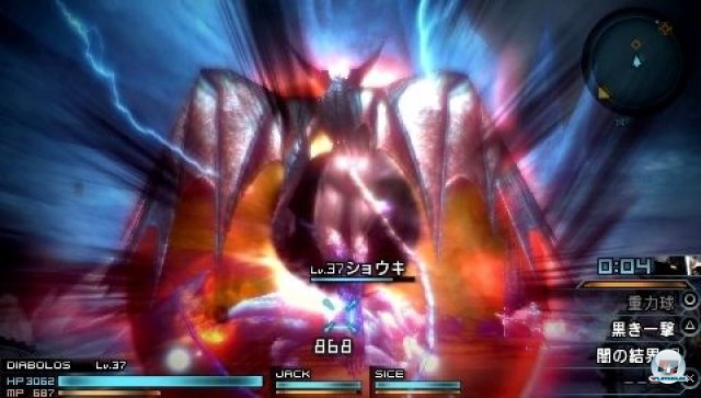 Screenshot - Final Fantasy Type-0 (PSP) 2271442