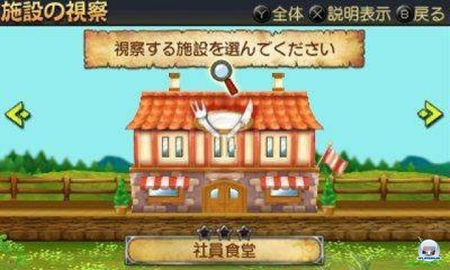 Screenshot - Brave Company (3DS) 2267002