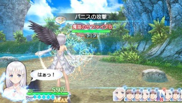 Screenshot - Shining Ark (PSP) 92427507