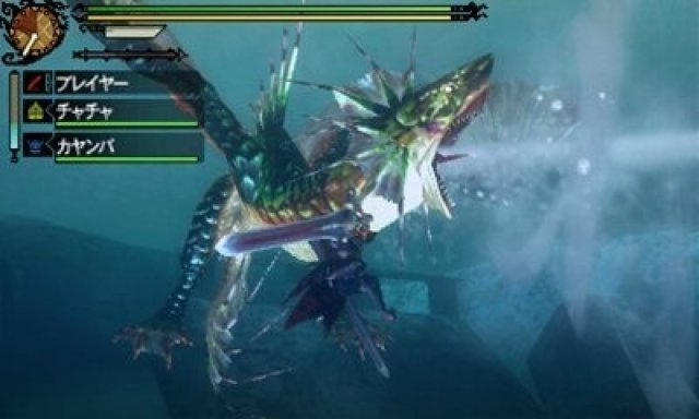 Screenshot - Monster Hunter 3G (3DS) 2295257