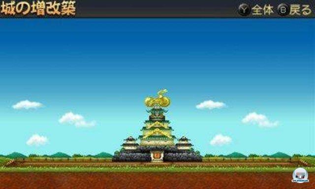 Screenshot - Brave Company (3DS) 2266987