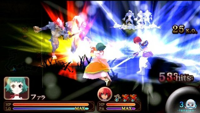 Screenshot - Tales of the Heroes: Twin Brave (PSP) 2287322
