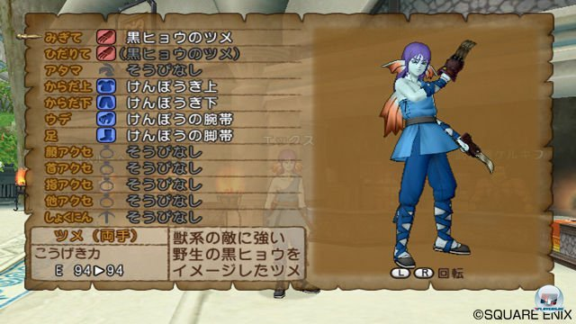 Screenshot - Dragon Quest X Online (Wii) 2292902