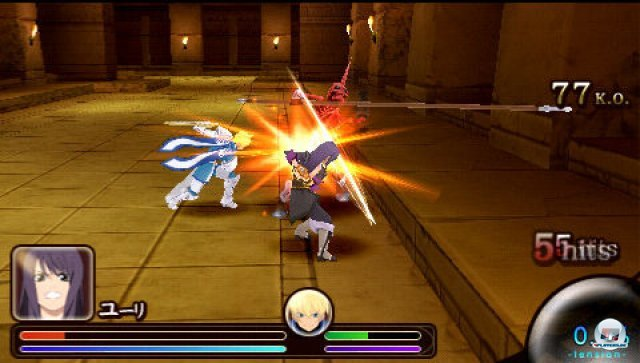 Screenshot - Tales of the Heroes: Twin Brave (PSP) 2267167