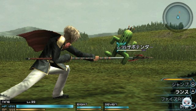Screenshot - Final Fantasy Type-0 (PSP) 2282487