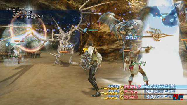 Screenshot - Final Fantasy 12 (PS4)