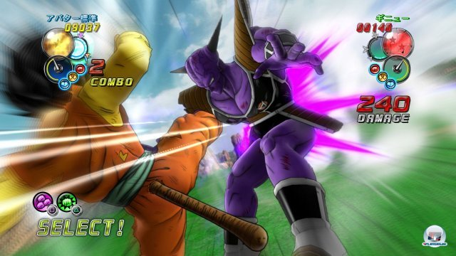 Screenshot - DragonBall Z: Ultimate Tenkaichi (PlayStation3) 2259887