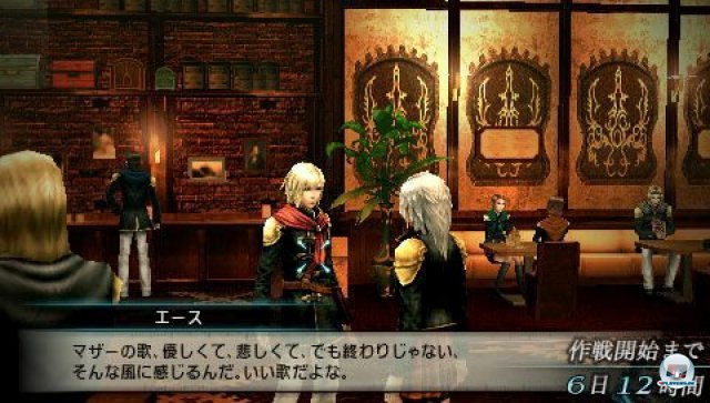 Screenshot - Final Fantasy Type-0 (PSP) 2260692