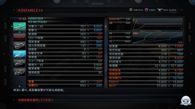 Screenshot - Armored Core V (PlayStation3) 2221889