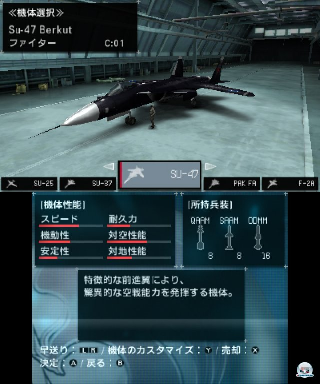 Screenshot - Ace Combat: Assault Horizon Legacy (3DS) 2263622