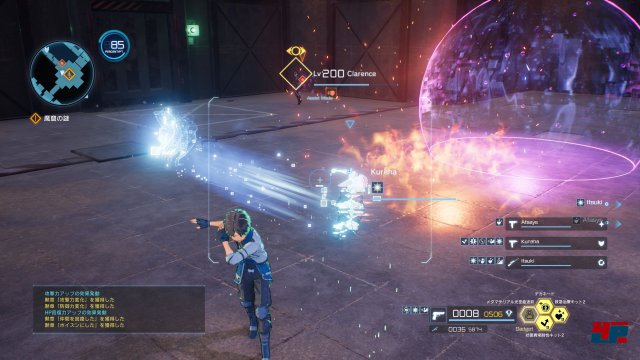 Screenshot - Sword Art Online: Fatal Bullet (PC) 92565873
