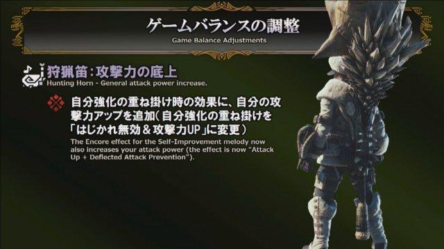 Screenshot - Monster Hunter: World (PS4) 92561225
