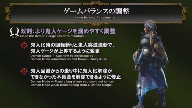 Screenshot - Monster Hunter: World (PS4) 92561231