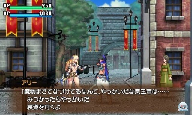 Screenshot - Code of Princess (3DS) 2282652