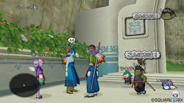 Screenshot - Dragon Quest X Online (Wii) 2277637