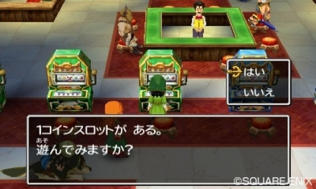 Screenshot - Dragon Quest VII (3DS) 92447722