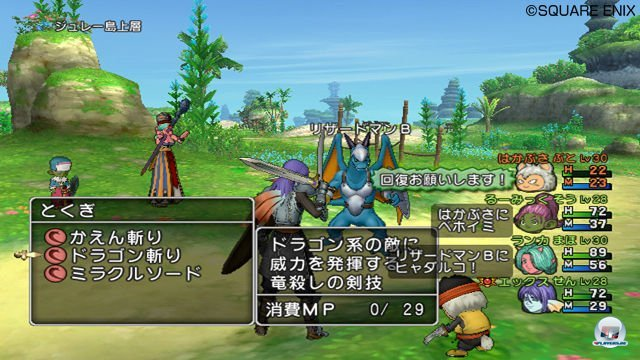 Screenshot - Dragon Quest X Online (Wii) 2287247