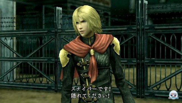 Screenshot - Final Fantasy Type-0 (PSP) 2260577