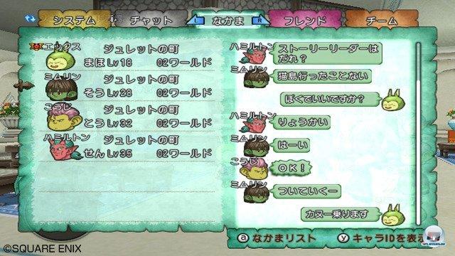 Screenshot - Dragon Quest X Online (Wii) 2295682